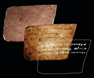Discovery of hidden text prompts new approach to biblical digs in Israel