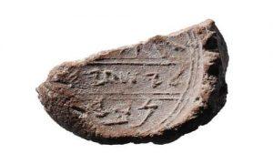 Proof of Prophet Isaiah believed unearthed