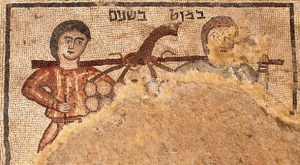 Mosaic of Moses' spies who explored Canaan discovered in Israel