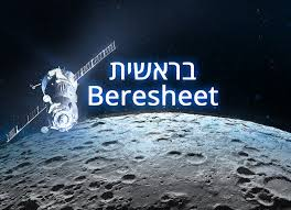 Bible on the moon