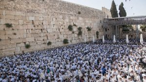 Israel commemorates Jerusalem Day